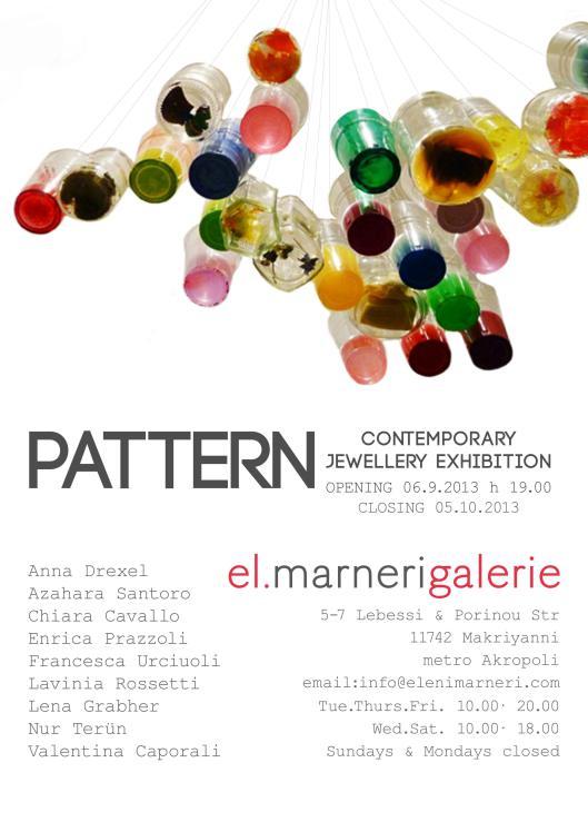 pattern_exhibition